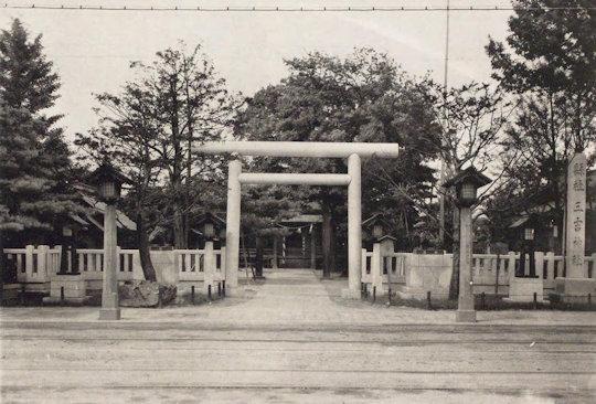 札幌三吉神社古写真