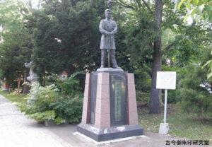永山武四郎像