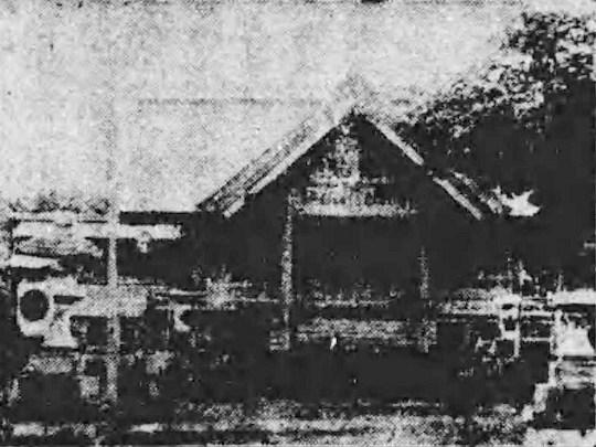 永山神社古写真