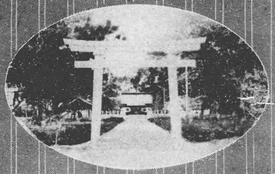 帯廣神社古写真