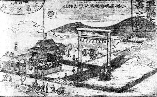 小樽住吉神社古絵図