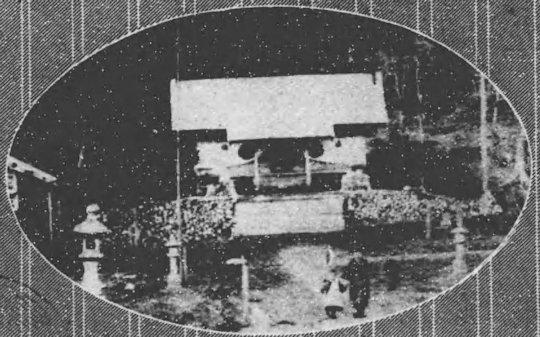 十勝神社古写真