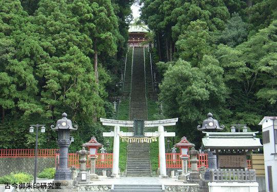 志波彦神社鹽竈神社