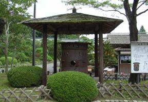 甑炉型鋳銭釜