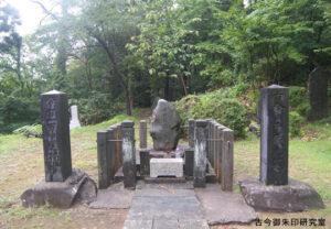 平田篤胤の墓
