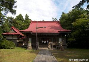 古四王神社
