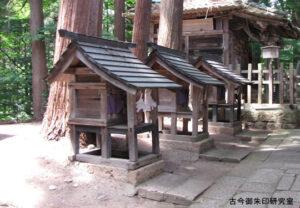 保呂羽神社・愛宕神社・羽黒神社
