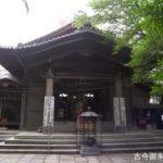 日限本覚寺