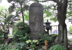 太田道灌公記念碑
