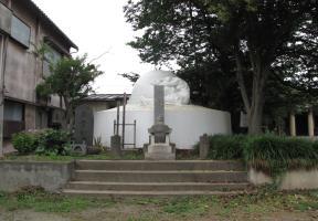 関東大震災殃死者供養碑