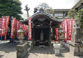 浄行菩薩堂