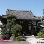 池の妙音寺