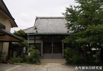 谷中宗林寺