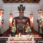 太宗寺閻魔像