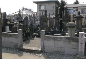 大久保主水の墓