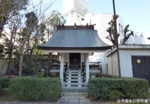 駒込日枝神社