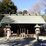 東新町氷川神社