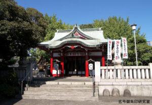 河原稲荷神社