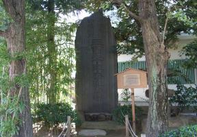 千住青物市場三百三十年祭記念碑