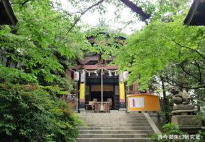 金刀比羅宮東京分社拝殿