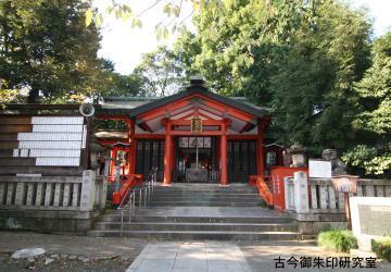 中丸熊野神社