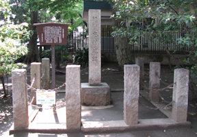 志村城跡碑