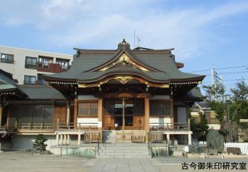 西之宮稲荷神社