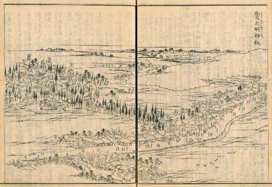 鷲大明神社