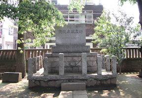 戦歿者慰霊碑