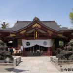 素盞雄神社