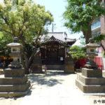 矢口氷川神社