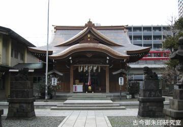 磐井神社   東京都大田区   古今...