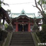 子安八幡神社