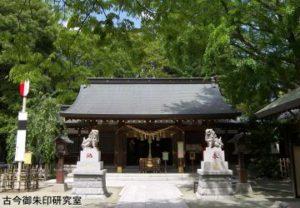 新田神社(矢口)