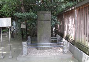 矢口新田神君之碑