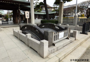 六郷神社神橋