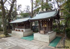 六郷神社境内社