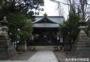 大森浅間神社