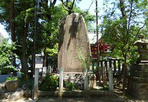 明治天皇御製の碑