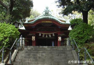 雪ヶ谷八幡神社