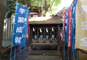 四社合祀殿
