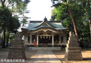 天沼八幡神社