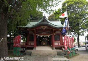 永福稲荷神社