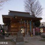 練馬白山神社