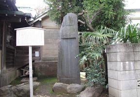 本郷道改修記念碑