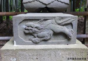 喜多見氷川神社石灯籠の彫刻