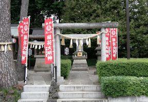 稲荷神社・御嶽神社