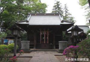 豊玉氷川神社