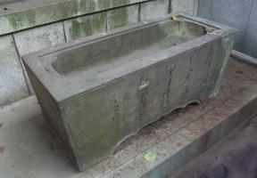 大田南畝の水盤