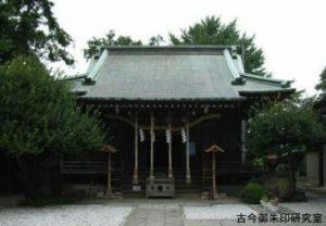 大泉天神北野神社